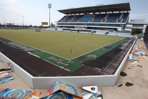 Field Hockey Stadium