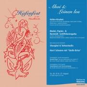 Hafenfest der Galerie Fruchtig – 26.08.06 & 27.08.06 – jeweils ab 15 Uhr – Honsellbrücke – Frankfurt